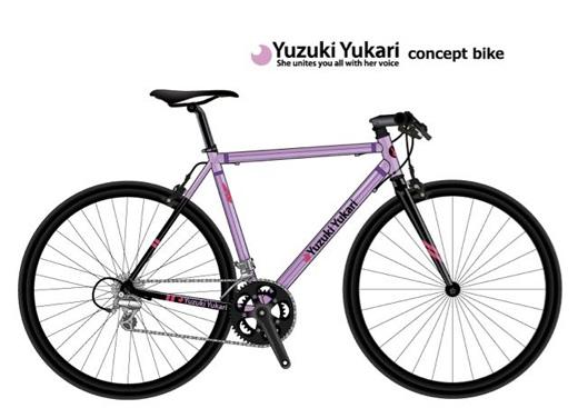 kitune_yukaribyke