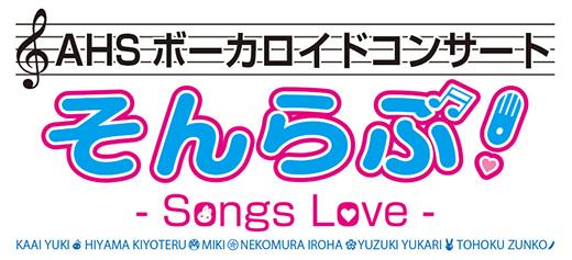 songslove520