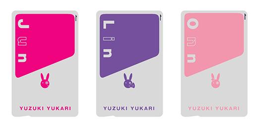 yuzukiyukaripassB_w520