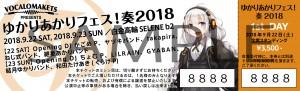 ticket_0922